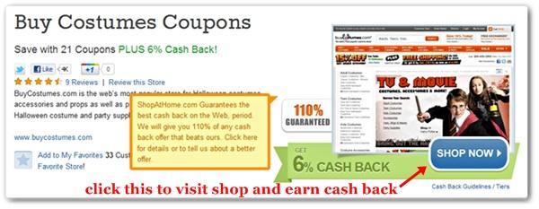 ShopAtHome.com shop button