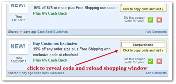 ShopAtHome.com coupon codes