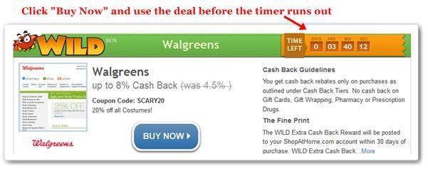 ShopAtHome.com special alerts