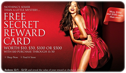 victorias secret rewards