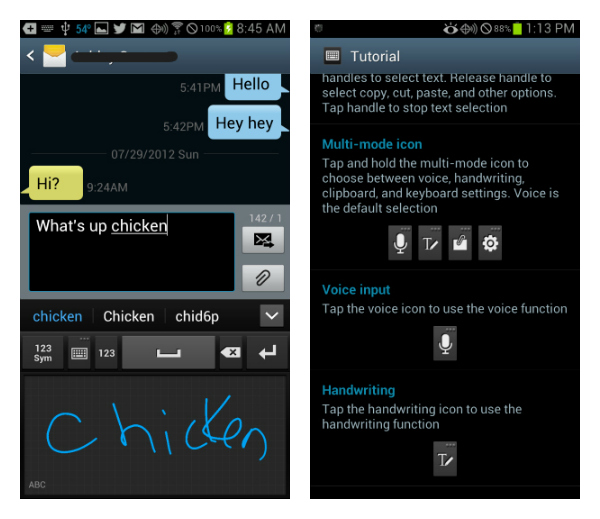 texting options on galaxy s3